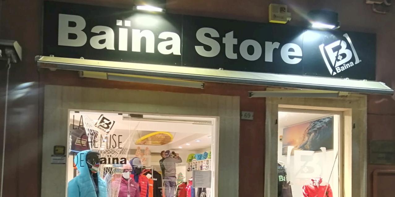header image Baina Store